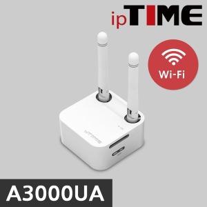 A3000UA 와이파이 USB 무선랜카드 WiFi ㅡ당일발송ㅡ