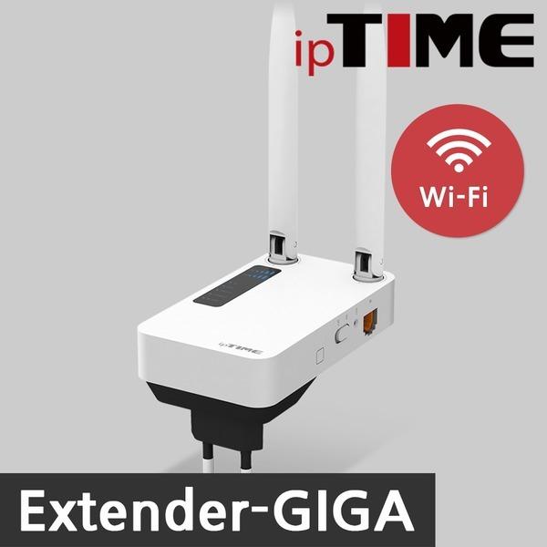 Extender-GIGA 와이파이 확장기 증폭기 ㅡ당일발송ㅡ