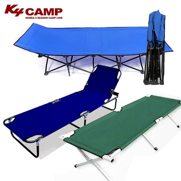 고강도 접이식 특대형 야전침대 등받이 캠핑간이침대