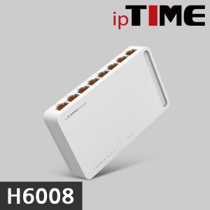 H6008 기가비트 8포트 인터넷 스위칭허브 ㅡ당일발송ㅡ