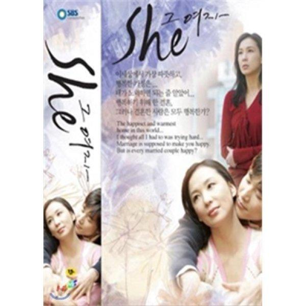 그여자 : SBS드라마  연출:이현직 출연:심혜진 장동직 오윤아 정성환