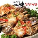 40년 장안동 맛집 한춘상 일미 간장게장 5호