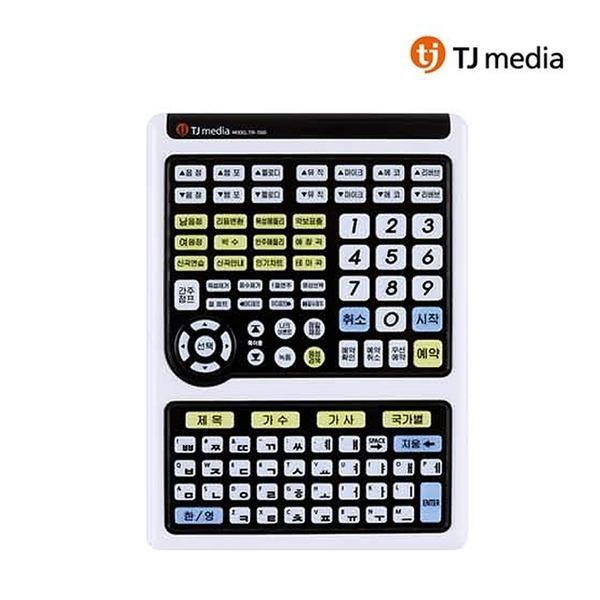TJ(태진) TIR-1070 노래방반주기리모콘/리모콘가드