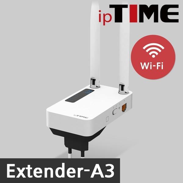 Extender-A3 와이파이확장기 증폭기 중계 ㅡ당일발송ㅡ