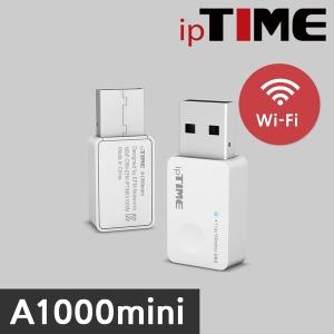 A1000mini 와이파이 USB 무선랜카드 WiFi ㅡ당일발송ㅡ