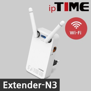 Extender-N3 와이파이확장기 증폭기 중계 ㅡ무료배송ㅡ