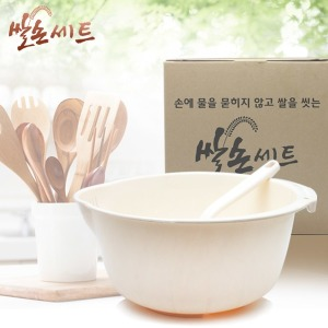 쌀손세트 쌀세척기 손안대고 쌀씻기 믹싱볼 과일세척