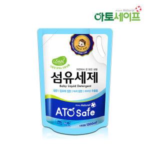 유아용 섬유세제 리필 1.3L 1개