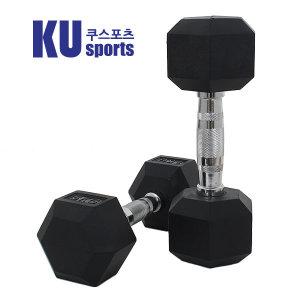 쿠스포츠 육각아령 고무덤벨 7kg~10kg
