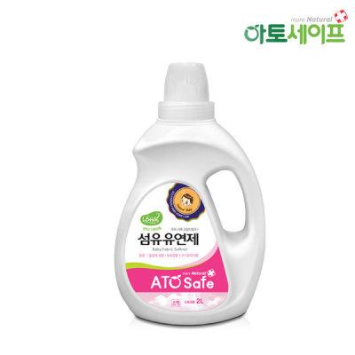 [아토세이프] 유아전용 섬유유연제 2L 1개