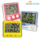 다기능 디지털 온습도계/시계/알람/습도계/온도측정