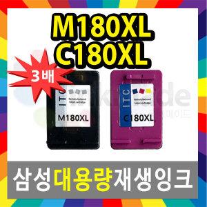 삼성 INK-M180 C180 잉크 SL-J1660 1665 1663 1770 FW