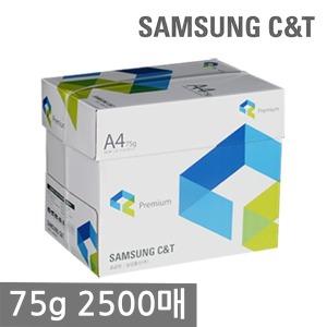 삼성 A4 복사용지(A4용지) 75g 2500매 1BOX/더블에이