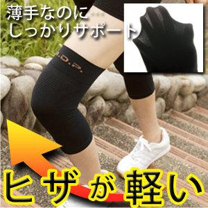 메이다이 무릎보호대/무릎관절보호대/무릎건강/스포츠