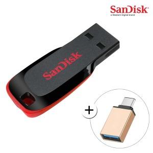 크루저 블레이드(Cruzer Blade) USB 64GB +타입C젠더