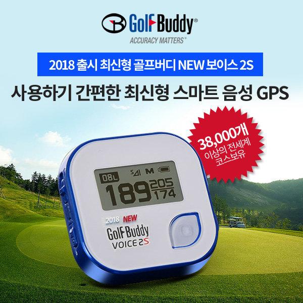 18년NEW Voice 2S 골프버디 2S 보이스 골프거리측정기