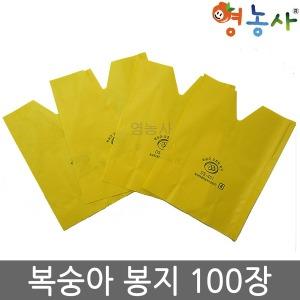 복숭아봉지/100장 핀부착 과수 봉지 과일봉지 과수원