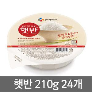햇반 210g 24개 1박스(20% 쿠폰)