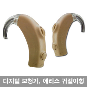 스타키보청기 에리스 귀걸이형보청기 +밧데리/보청기