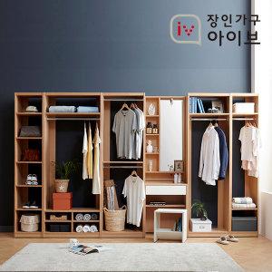 장인가구  웰시 드레스룸  장롱/옷장/장농/이불장