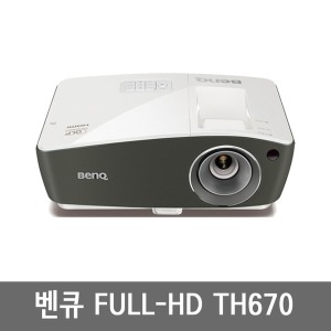 TH670 벤큐 Full-HD 올인원프로젝터/3000안시/1080P
