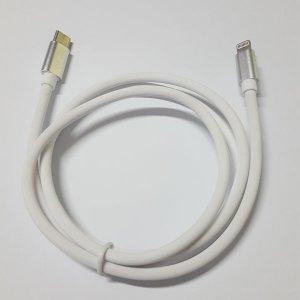 USB C타입 Lightning 8핀 케이블 맥북프로 급속충전기