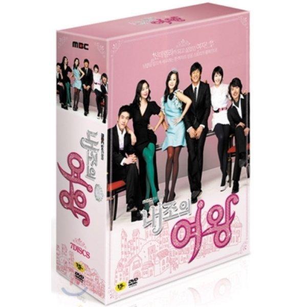 MBC내조의 여왕 : 7Disc : MBC드라마