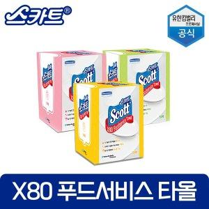 하루 한장 행주 50매X3박스 (총 150매) 세균번식 NO