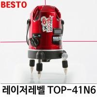 BESTO 레이저레벨 TOP-41N6/ 6배밝기 수직 수평 레벨