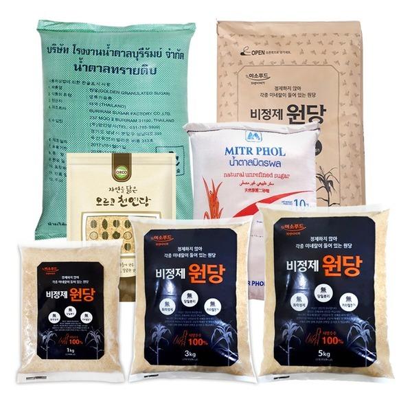 비정제설탕/원당(천연당)15kg.20kg/과일청 매실