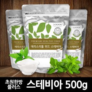 무료배송 에리스리톨 스테비아 500g/설탕초/O쇼핑동일