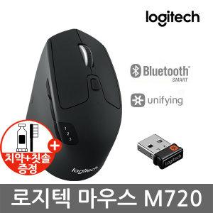 칫솔+치약 증정/로지텍코리아 정품 무선마우스 M720