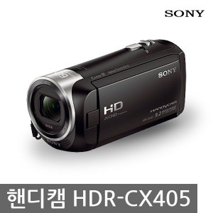 소니 정품 HDR-CX405 광학30배줌 Full-HD 핸디캠 k