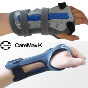 손목 팔목 보호대 보조기 지지 고정 골절 터널증후군