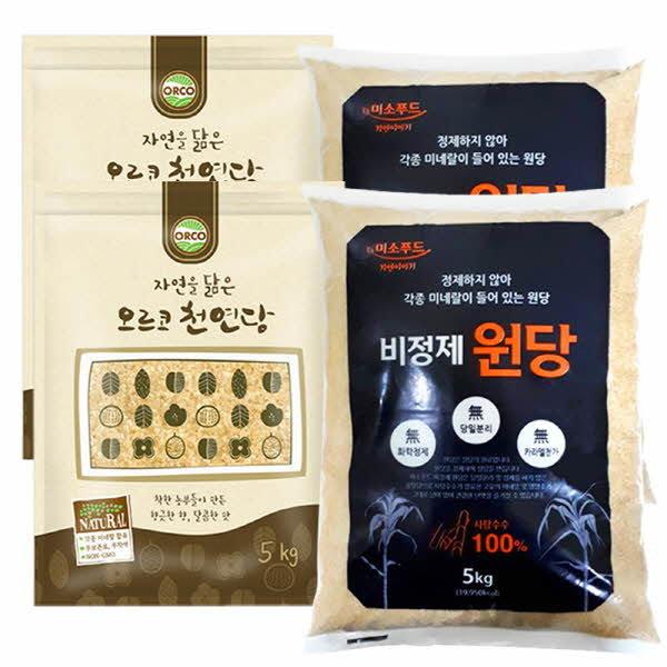 비정제설탕/원당(천연당)5kg/과일청 효소 매실