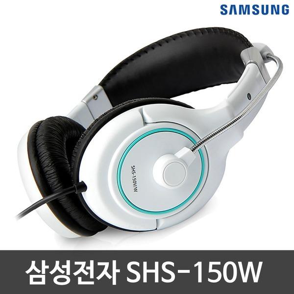 삼성전자 헤드셋 SHS-150W 화이트