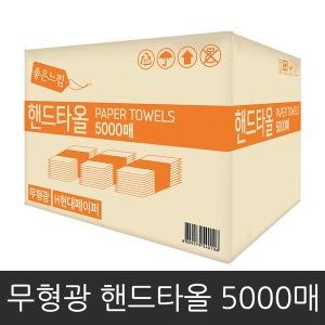 무형광 2겹 대용량핸드타올5000매/40밴드/30밴드