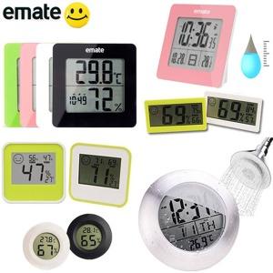 emate 디지털 온습도계/ 욕실 방수시계 습도계 온도계
