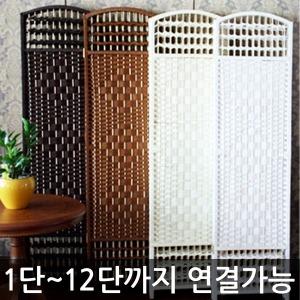 라탄파티션/인테리어파티션/칸막이/가리개/식당가림막