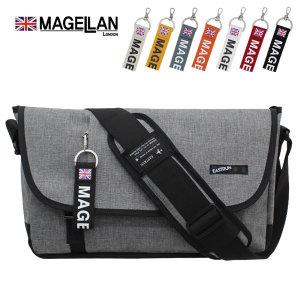 마젤란 9901-MG 메신저백 슬링백 크로스백 학생 가방 - 상품 이미지