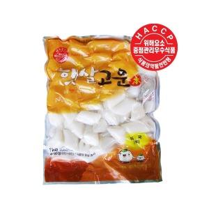 구멍떡 / 떡볶이떡 / 떡볶이 1kg