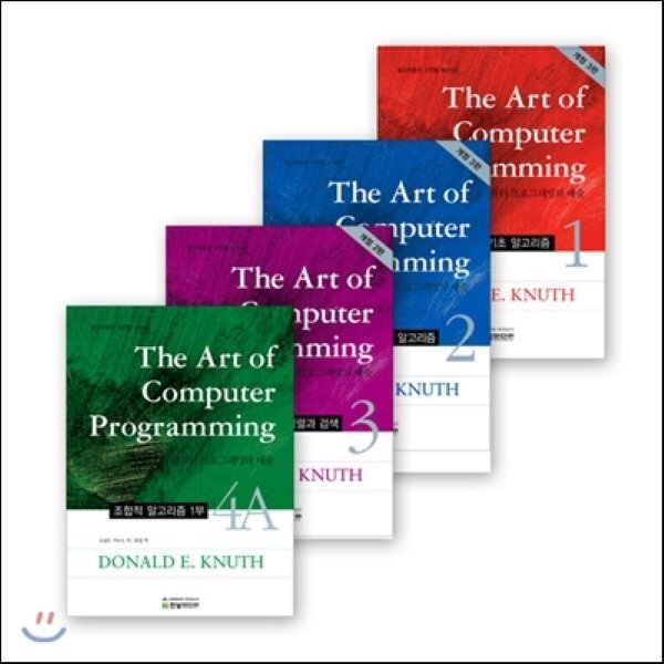 The art of computer programming 세트