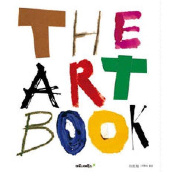 THE ART BOOK  마로니에북스   아트북