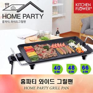 키친플라워 전기 와이드그릴 팬/다이아몬드코팅/정품
