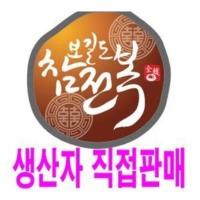 大전복1KG  (11-13미)추석선물세트/생산자직접판매