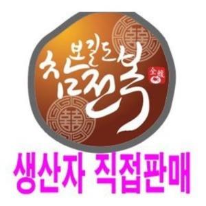 횟감전복1KG (14-16미)추석선물세트/생산자직접판매