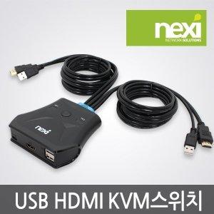 NX408 HDMI KVM 21스위치(NX-KVM692)