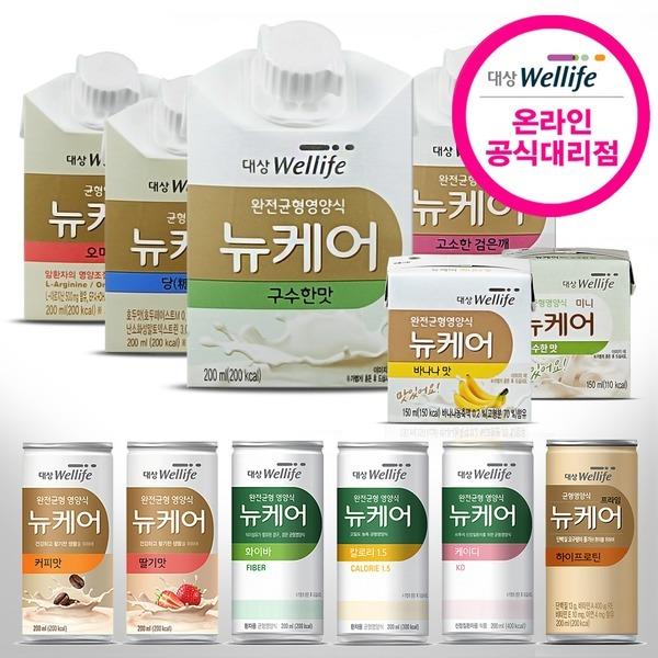 [뉴케어] 뉴케어 구수한맛 당뇨식 화이바 하이프로틴 KD 30개
