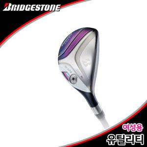 브리지스톤  J615CL 하이브리드 여성용 (정품)