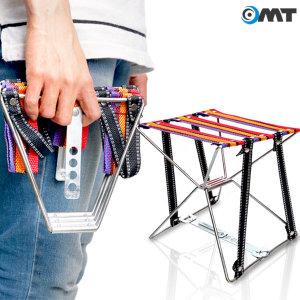 OMT 접이식 휴대용 캠핑 의자 낚시 미니 의자 OFC-201